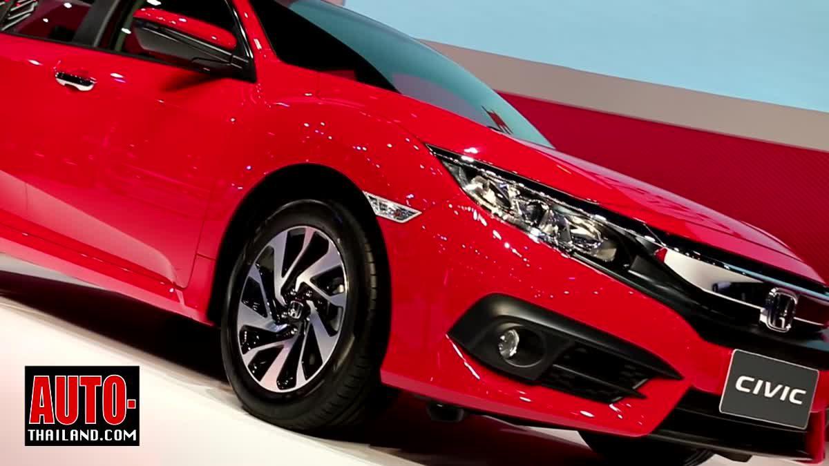 ฮอนด้า เผยโฉม ซีวิค สีแดงแรลลี่ใหม่ ในงาน Motor Expo 2017