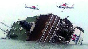 10 Wreck On Ocean 10 เหตุการณ์ เรือ ล่มช็อคโลกในอดีต