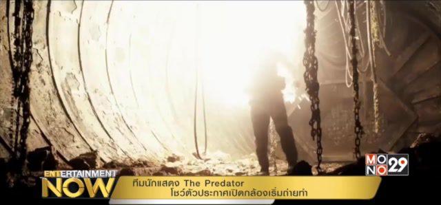 The Predator(เดอะ พรีเดเตอร์)