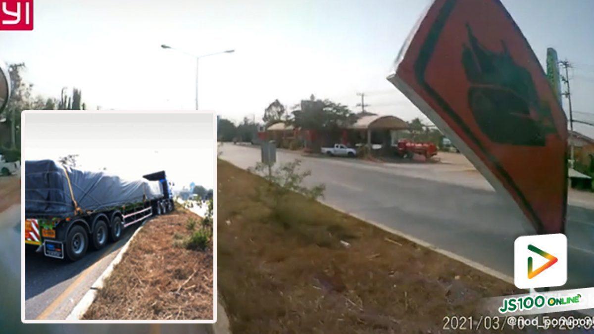 รถบรรทุกเบรคหน้าล็อค ก่อนหักหลบขึ้นเกาะกลางถนน ที่ อ.ปราณบุรี จ.ประจวบฯ
