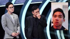 """เจ ชนาธิป วีดีโอคอลจากญี่ปุ่น เซอรไพรส์ พ่อจุ้ง ก้องภพ เรียกน้ำตาท่วมรายการ """"GUESS MY AGE รู้หน้า ไม่รู้วัย"""""""