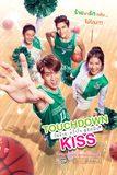 Touchdown Kiss วัยร้าย คว้าใจ พิชิตฝัน