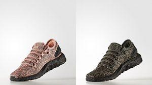 adidas Pure Boost สองสีใหม่ล่าสุด วางจำหน่ายในประเทศไทยแล้ว
