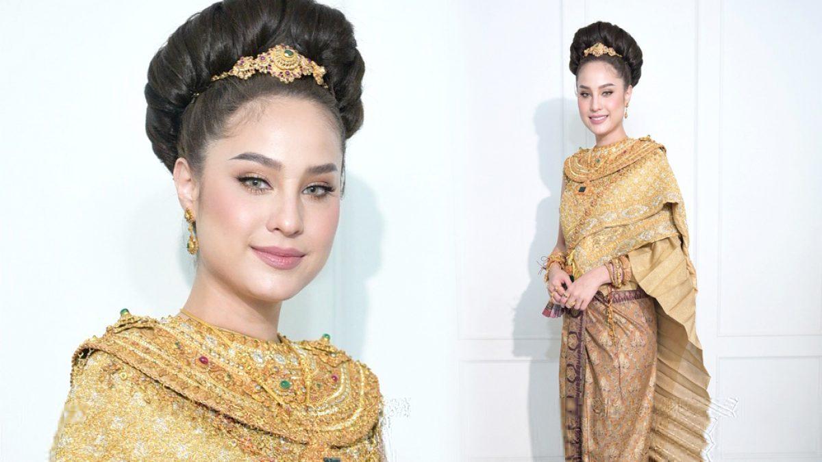 สวยเลอค่ามาก ขวัญ อุษามณี ในชุดไทยพระยศสูงสุด ราคาเป็นล้าน!!