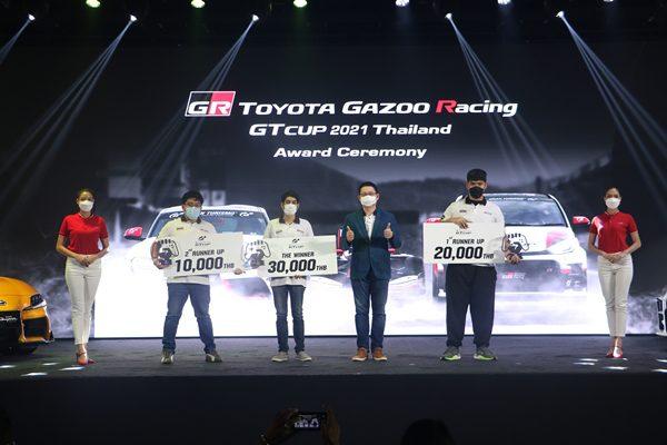 Toyota Gazoo Racing GT Cup 2021 Thailand