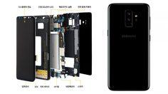 หลุดข้อมูลใหม่เผยความจุภายในและแรมของ Galaxy S9 และ S9+ มาพร้อมความจุสูงสุด 256 GB