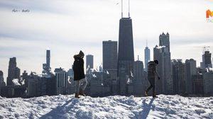 'พายุฤดูหนาว' ครั้งใหญ่ถล่มสหรัฐฯ กระทบกว่า 150 ล้านคน / เสียชีวิตแล้ว 11