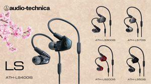 อาร์ทีบีฯ เปิดตัวสุดยอดหูฟัง In-ear จากญี่ปุ่น Audio Technica พร้อมกันถึง 5 รุ่น