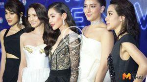 สวยเลือกไม่ถูก!! 5 สาว แก๊งลูกเจี๊ยบ ประชันโฉมงานเปิดวิกบิ๊ก 3
