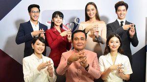 บิ๊กตู่ ปลื้มเศรษฐกิจไทยดีขึ้น ย้ำรอกฎหมายเลือกตั้ง ชี้ขาดอนาคตการเมือง