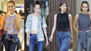ส่องลุคสตรีทเท่ๆ กับนางแบบด้วย แฟชั่นกางเกงยีนส์ ใครขาสวยสุดมาดูกัน!!!