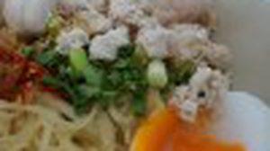ป้าจี๊ด ก๋วยเตี๋ยวต้มยำไข่ แห่ง กาญจนบุรี