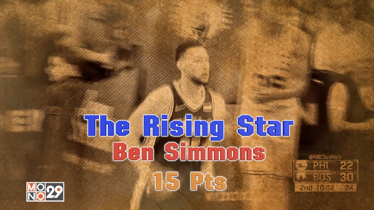 The Rising Star Ben Simmons 15 Pts