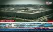 สหรัฐฯ พิจารณาเรื่องส่งอาวุธช่วยยูเครน