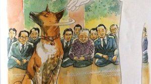 เปิดเรื่องราวประทับใจ! 'คุณทองแดง' สุนัขทรงเลี้ยง งอน 'ในหลวง ร.9'