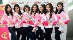50 สาว มิสทีนไทยแลนด์ 2012 Workshop กับ Maxim Contact Lens
