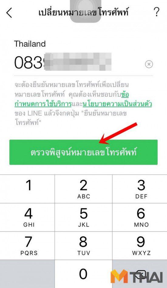 Line_5_resize