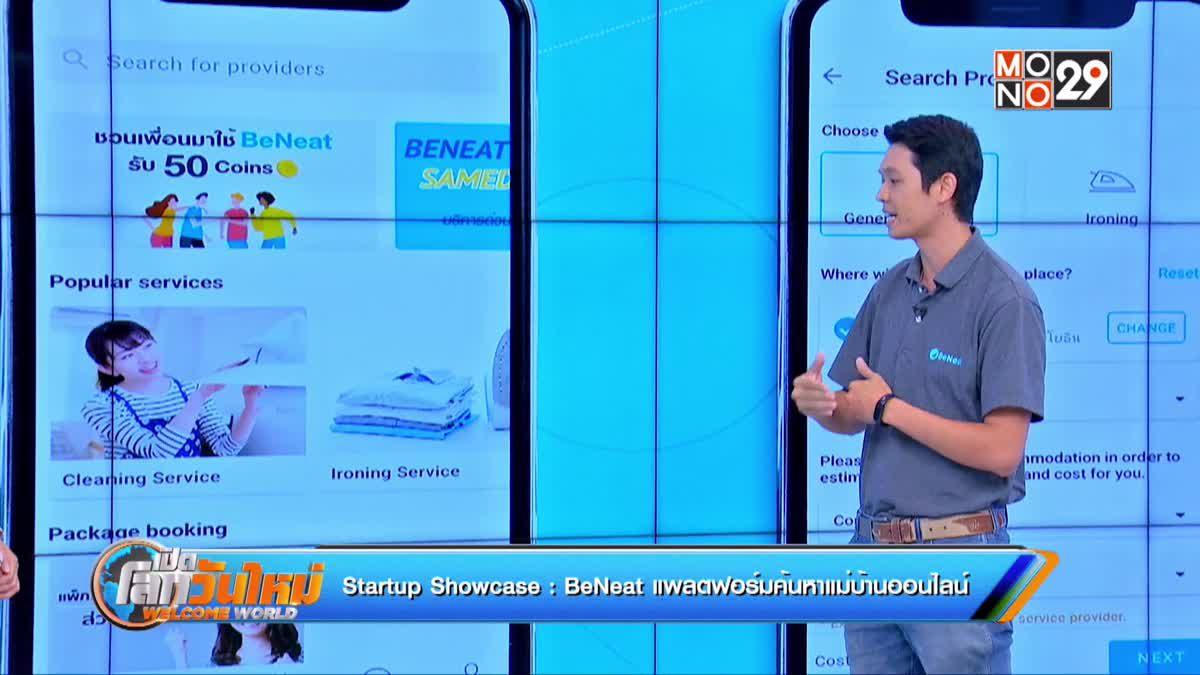 Startup Showcase ตอน : BeNeat แพลตฟอร์มค้นหาแม่บ้านออนไลน์