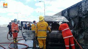 ไฟไหม้รถตู้โดยสารบนบทางด่วนดอนเมืองโทลล์เวย์