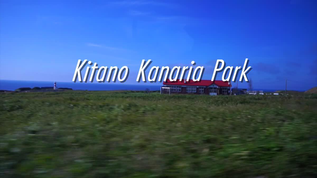 Kitano Kanaria Park (สวน คิตาโน๊ะ คานาเรีย)