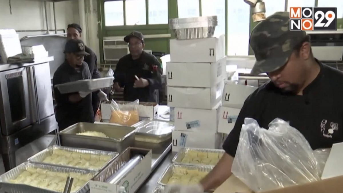 อดีตนักโทษทำอาหารแจกคนไร้บ้านในนิวยอร์ก