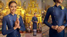 อแมนดา ในลุคชุดไทยจิตรลดาประยุกต์ เฉิดฉายอวดสายตาชาวโลก
