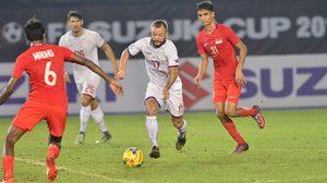 ผลบอล: ฟิลิปปินส์ เสมอ สิงค์โปร์ที่เหลือ 10 คน ไปแบบสุดจืด 0-0 ประเดิมศึก AFF Suzuki Cup