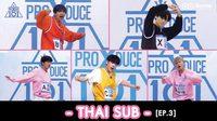 [THAI SUB] PRODUCE X 101 ㅣการประเมินเลเวลรอบที่ 2 เด็กฝึกหัดคนไหนจะได้เลื่อนขั้น?! [EP.3]