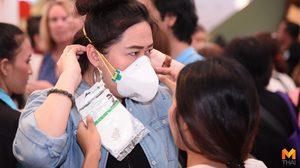 เตือนคนฉีดฟิลเลอร์-โบท็อกซ์ ระวังฝุ่นพิษ PM2.5 เหตุเสี่ยงเกิดลมพิษ ภูมิแพ้ แนะเลี่ยง