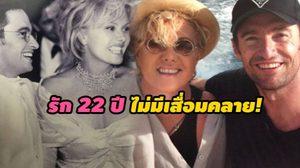 ฮิว แจ็คแมน ลั่น แม้ผ่านมา 22 ปี ก็รักเมียมากขึ้นทุกวัน!