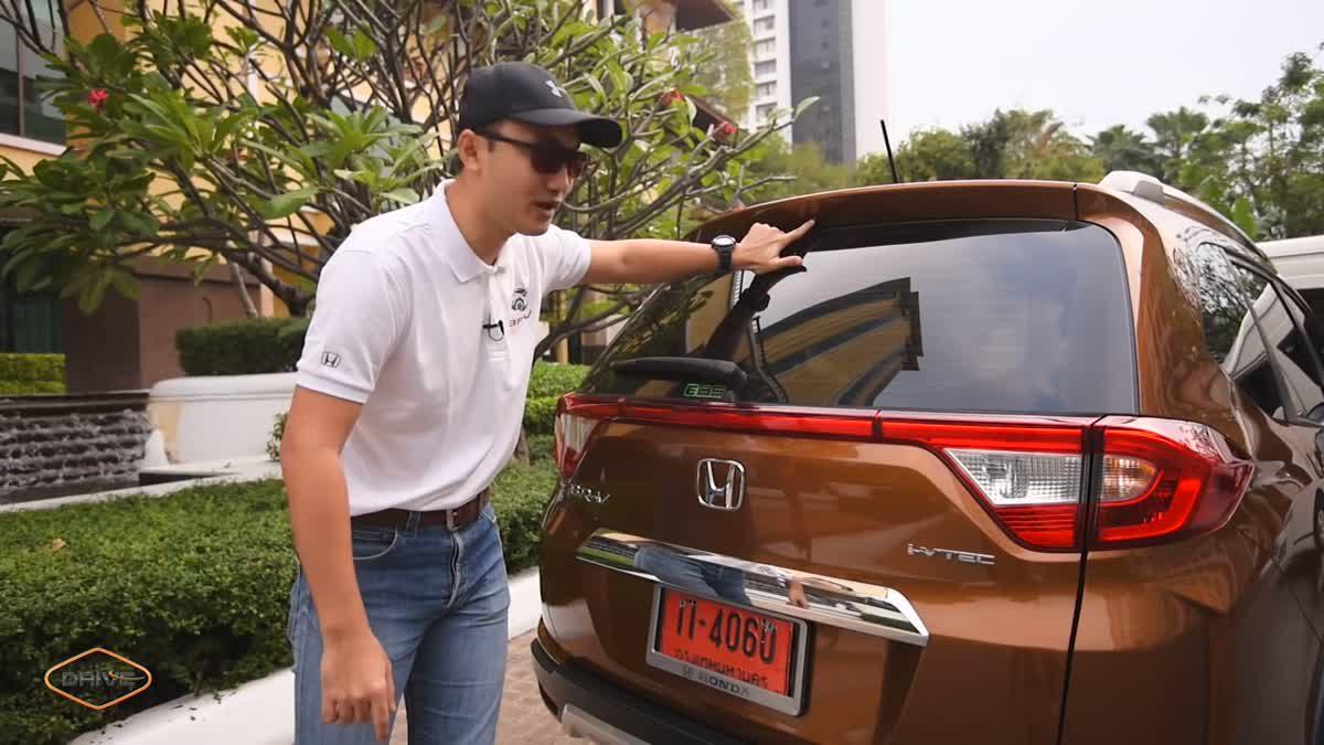 [Test Drive] Honda BR-V 2016 ดีไซน์เด่น ราคาได้ ประหยัดน้ำมัน ให้สามผ่าน!