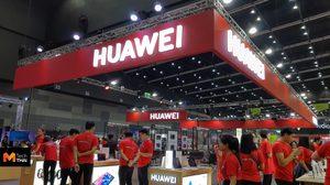 สื่อฮ่องกงรายงาน Huawei ยอดขายตก จนต้องหยุดการผลิตบางส่วน