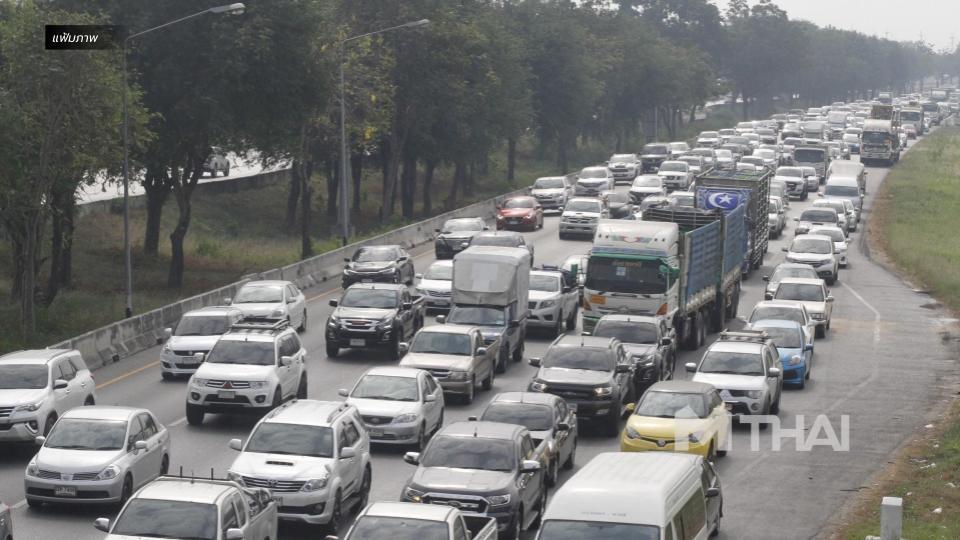 10 เส้นทางเลี่ยงรถติด ช่วงเทศกาลสงกรานต์ 2564