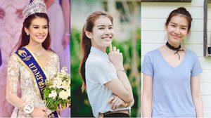 จุ๊บจิ๊บ-ธนพร ศรีวิราช นางสาวไทย 2559 นศ.แพทย์จาก ม.พะเยา