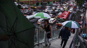 อุตุฯ เผย ภาคเหนือ-อีสานยังมีฝนตกต่อเนื่อง กทม.ฝนฟ้าคะนอง 40%