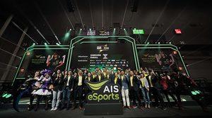 Thailand Game Expo by AIS eSports ครั้งแรกของไทยโดย AIS เครือข่ายอันดับ 1 ระดับโลกเพื่อชาว eSports