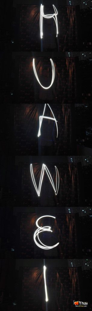 light-painting-1