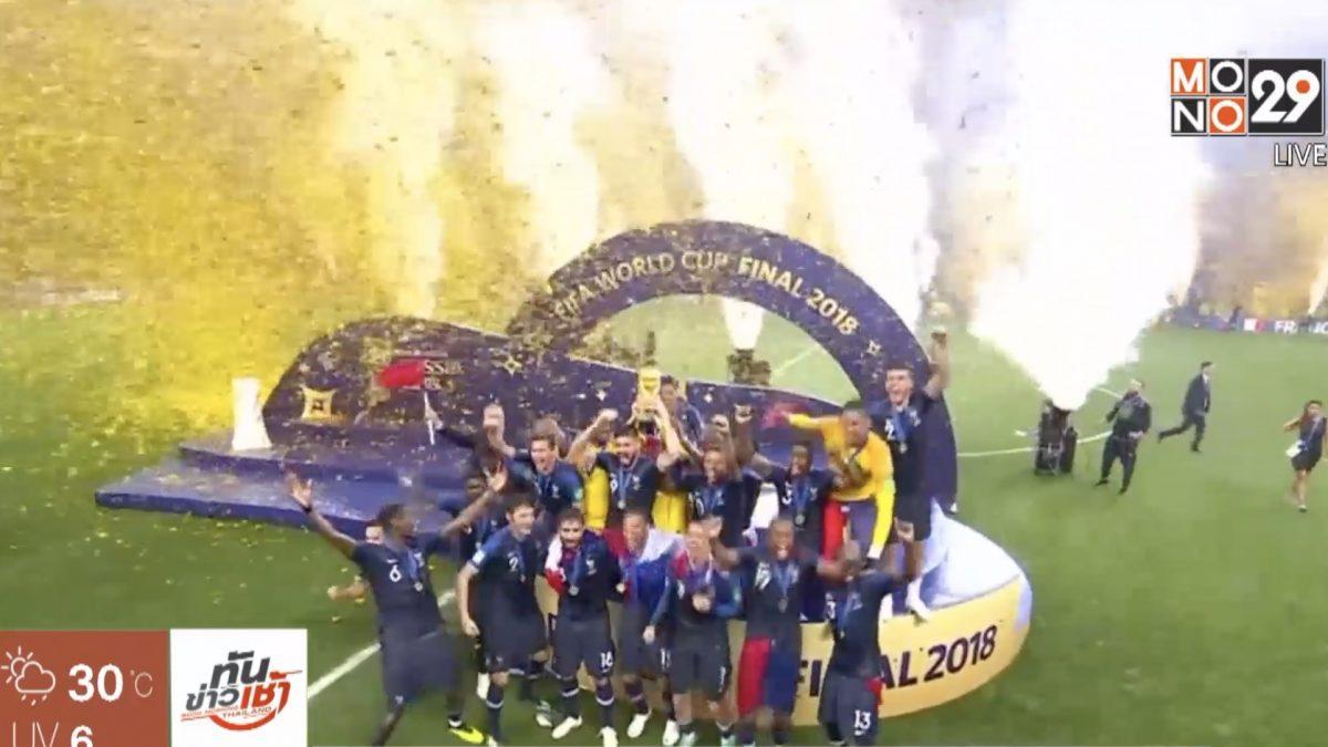ฝรั่งเศสอัดโครแอต 4-2 คว้าแชมป์โลกสมัยที่ 2