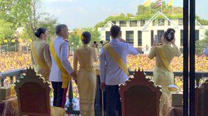 พระบรมฉายาลักษณ์ ในหลวง เสด็จออกสีหบัญชร ภาพชุดจากสำนักพระราชวัง