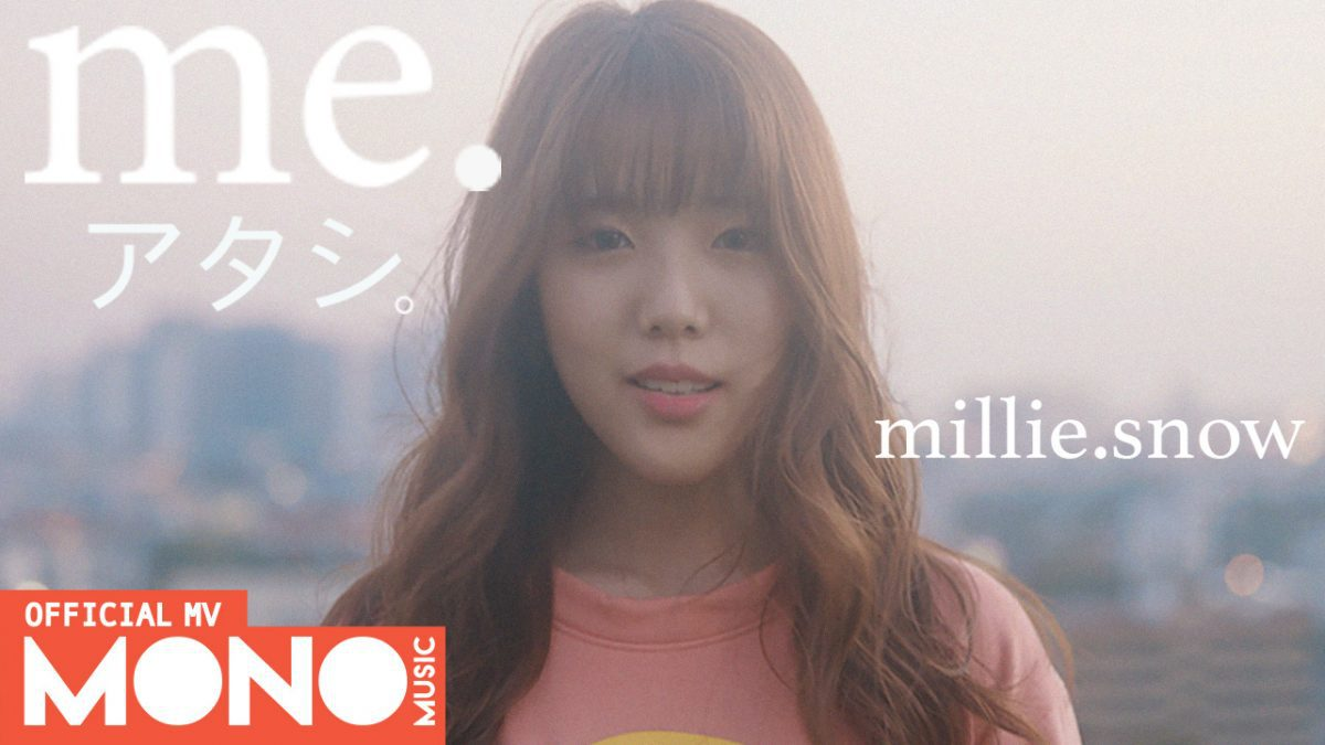 me. (アタシ.) - millie.snow (มิลลี่ Gelato) [Official MV]