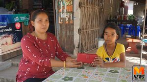 ชื่นชม! ด.ญ.ชาวพม่า เก็บเงินหมื่นได้โพสต์ FB ตามหาเจ้าของ