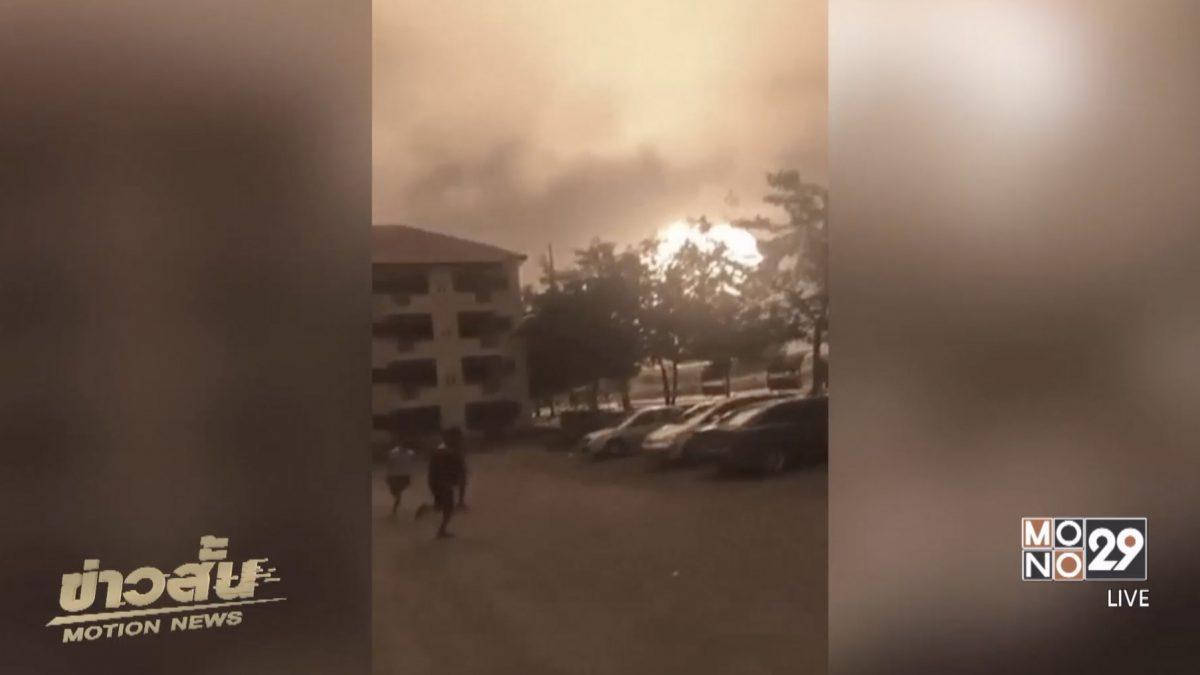 รถน้ำมันระเบิดที่สถานีบริการเชื้อเพลิงในกานา