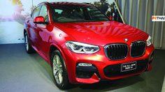BMW Xpo 2018 สร้างสีสันเร้าใจด้วยทัพยนตรกรรมใหม่ล่าสุด นำโดย BMW  X4 ใหม่