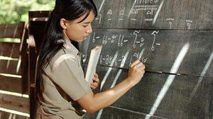 โพล เผย ดัชนีครูไทยปี60 ได้ 7.69 เต็ม 10 จุดด้อยคือรักและผูกพันศิษย์น้อยลง