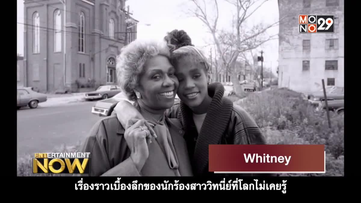 Movie Review : Whitney