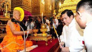 พล.อ.ธนะศักดิ์ เป็นประธานเปิดงานสัปดาห์พระพุทธศาสนา