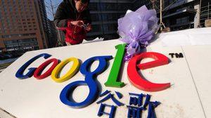 Google จะแจ้งเตือนผู้ใช้หากถูกรัฐบาลเจาะอีเมลล์