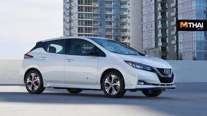 2019 Nissan Leaf e-Plus เผยโฉมเเล้ว วิ่งได้ระยะมากขึ้น ขุมพลังมากขึ้น