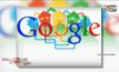 Google Fiber เตรียมขยายบริการอีก 3 เมืองในสหรัฐ