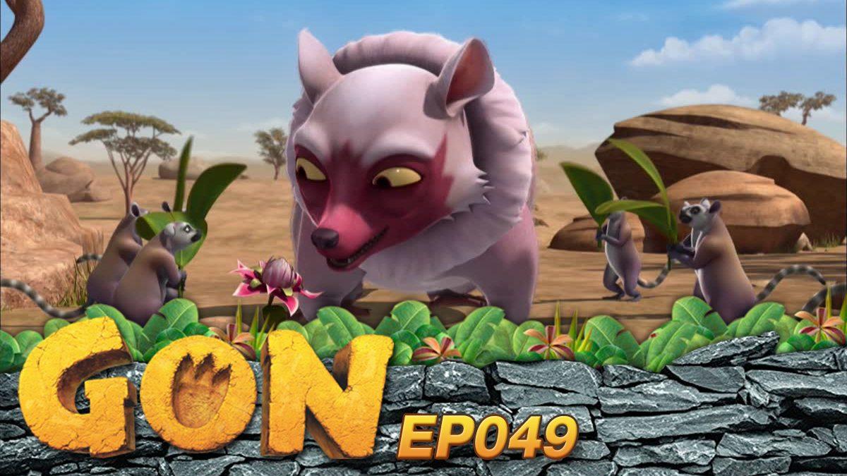 Gon EP 049